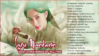 Video Lagu Mandarin Terbaru   Lagu Cina Paling Populer MP3, 3GP, MP4, WEBM, AVI, FLV Juli 2019