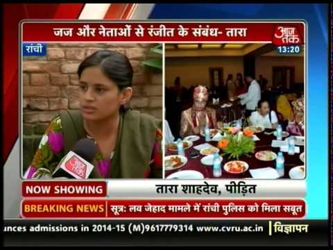Have no faith in current system for impartial probe: Tara Sahdev 30 August 2014 02 PM