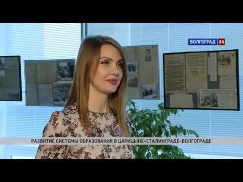 Мария Гончарова, заведущая отделом доступа к электронным ресурсам ВОУНБ им. М. Горького