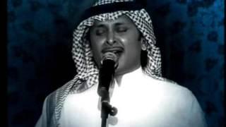اغنية عبدالمجيد عبدالله - للحين احبك 2015 | النسخة الاصلية