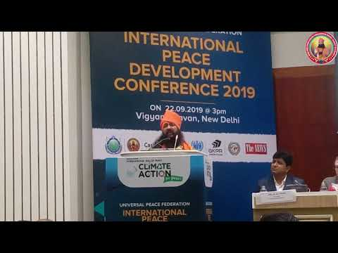 Speech of H. H. Shree Shree Shree Sadguru Bhau Maharaj on International Day of Peace 2019