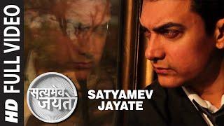 Satyamev Jayate Official Theme Song | Aamir Khan