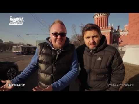 Hyundai Genesis - Большой тест-драйв (видеоверсия) / Big Test Drive