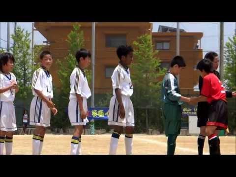 Aoinishi Elementary School