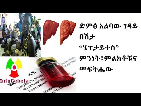 Ethiopia Health Tips: Hepatitis: Types, Symptoms, and Treatment