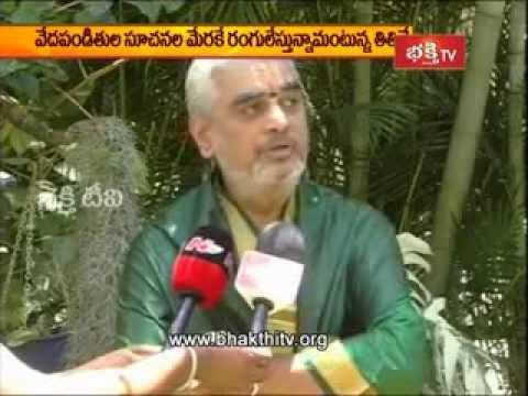 Focus On Tirumala Tirupati Temple Annual Brahmotsavam