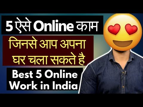 Earn money online - Best 5 Online Work in India  Top 5 Ways to Make money Online  Hindi