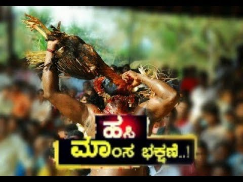 Video GULIGA CHAMUNDI KOLA(ದಯವಿಟ್ಟು SUBSCRIBE ಬಟನ್ ಒತ್ತಿ) download in MP3, 3GP, MP4, WEBM, AVI, FLV January 2017