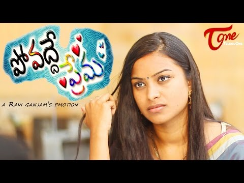 Povadhe Prema | Telugu Love Short Film 2016 | Directed by Ravi Ganjam | #TeluguShortFilms