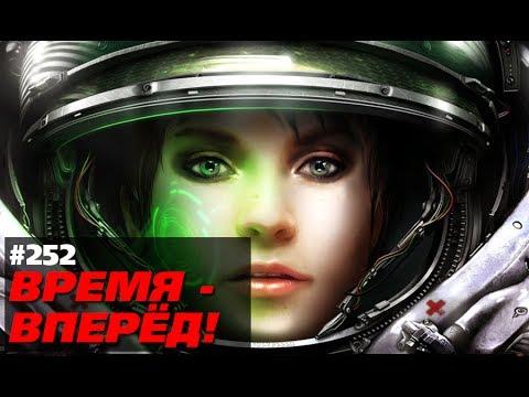 Россия ответила накосмический вызов США (Время-вперёд! #252)