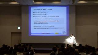 GDD 2011 Japan : HTML5 のオフライン機能