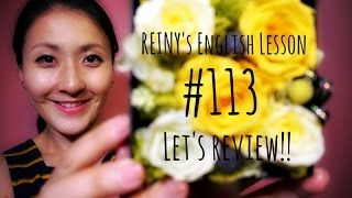 REINY先生の~留学中に必要な英会話 #113~ Let's review!!