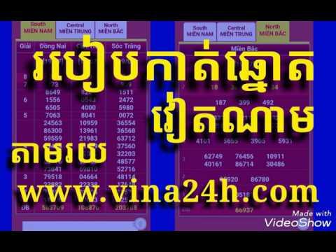 www vina24h com m