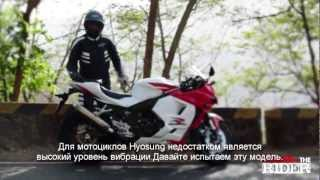 2. Hyosung GT250R (2012) - Power to the Rider (ру�. �убтитры).