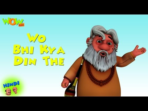 Video Wo Bhi Kya Din Thhe - Motu Patlu in Hindi WITH ENGLISH, SPANISH & FRENCH SUBTITLES download in MP3, 3GP, MP4, WEBM, AVI, FLV January 2017