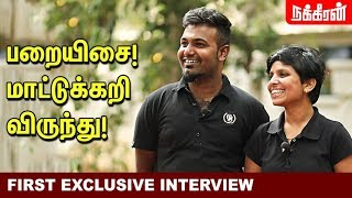 Video சாதி ஒழிப்பே எங்கள் பயணம்! Kausalya Sakthi Exclusive Interview | Kausalya Sakthi Marriage MP3, 3GP, MP4, WEBM, AVI, FLV Desember 2018