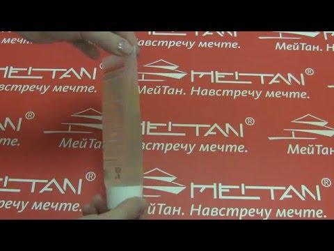 Кристаллическая маска-плёнка «Свежесть и сияние» Серия «Домашний салон красоты» MeiTan