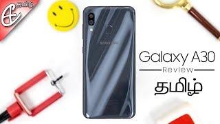(தமிழ்) Samsung Galaxy A30 Review (& Comparison w/ Galaxy M30)