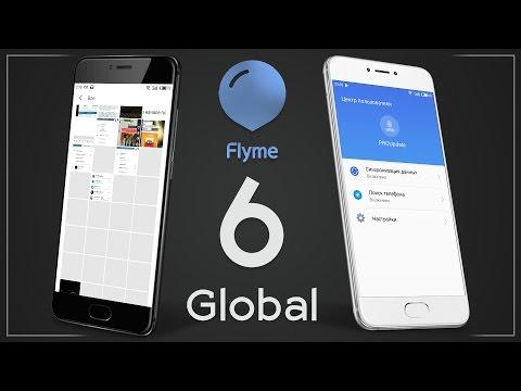 Первая глобальная beta Flyme 6 Global для всех! (видео)