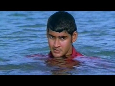 Murari Telugu Movie Part 01/15 || Mahesh Babu, Sonali Bendre || Shalimarcinema