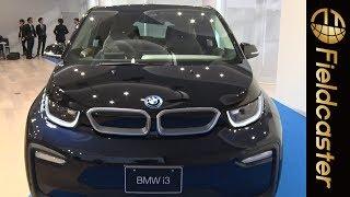 【新型BMW】2018年モデル「BMW i3」が発表