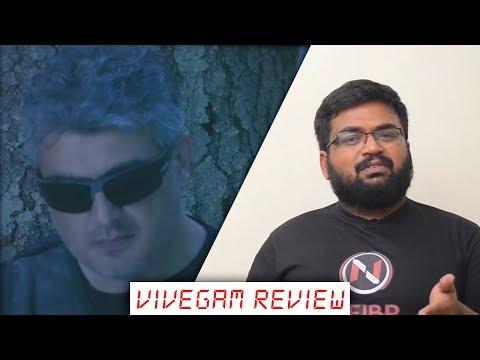 Full video Review : Vivegam review  by Prasanth