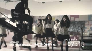SKE48 - カナリアシンドローム(白組)