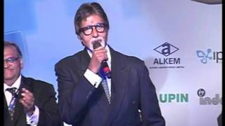 Amitabh Bahcchan At IDMA Golden Jubliee Celebration