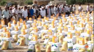 إغاثة الأسر اليمنية المهجرة