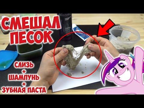 Как сделать лизуна из клея пва и зубной пасты