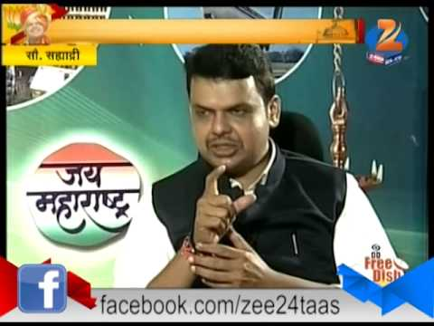 Devendra Fadnavis In Talk With shayadri 31 October 2014 09 PM