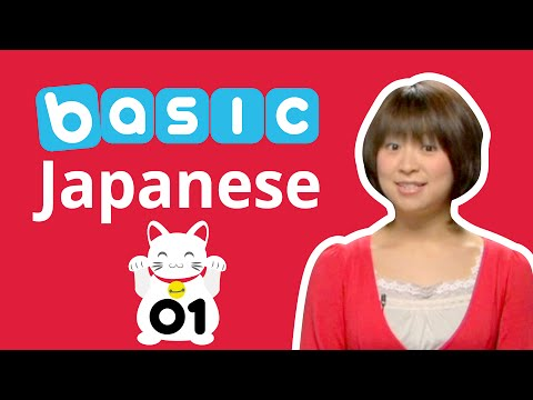 introduce - http://www.japanesepod101.com/video Learn the most basic Japanese expression that you will need in work, travel, or just for fun - how to introduce yourself....