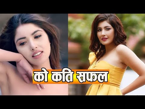 (Pooja र Aanchal मा को कतिको सफल को असफल | Pooja Sharma | Aanchal Sharma | Rangakhabar - Duration: 3 minutes, 1 second.)