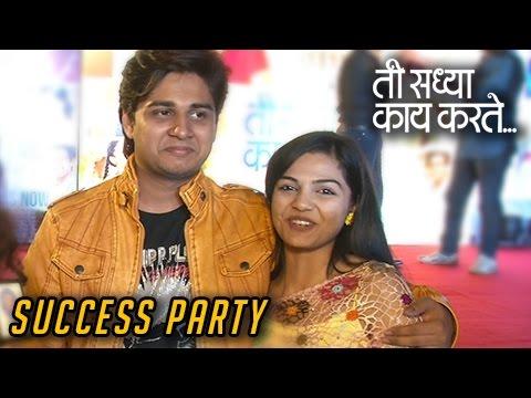 Video Ti Saddhya Kay Karte | Success Party | Abhinay & Aarya React | Marathi Movie 2017 download in MP3, 3GP, MP4, WEBM, AVI, FLV January 2017