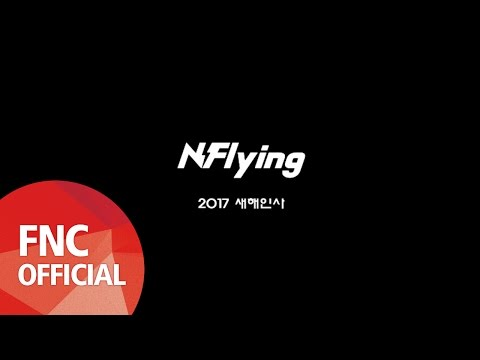 [NFlying] 2017 New Year's Greeting Message