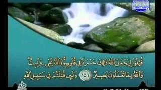 HD المصحف المرتل 04 للشيخ خليفة الطنيجي حفظه الله