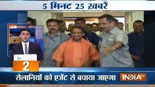 Watch India's Fastest News Bulletin at breakneck speed on India TV in its 5 Minute 25 Khabrein. SUBSCRIBE to India TV Here: http://goo.gl/fcdXM0 Follow India...