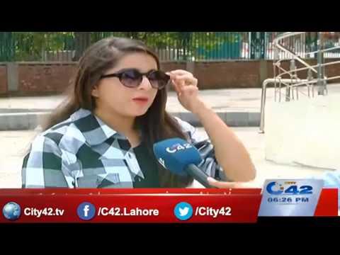 رپورٹرز ڈائری 13 اگست 2016