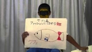 佐久鯉 こんな鯉はいやだ~。