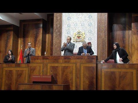 انتخاب السيد الحبيب المالكي رئيسا لمجلس النواب