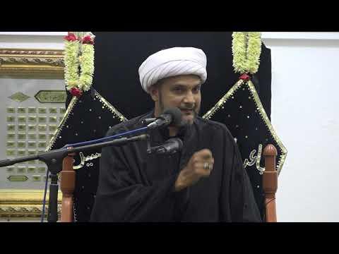 1441 AH – Safar – 17 – Shab – Majlis