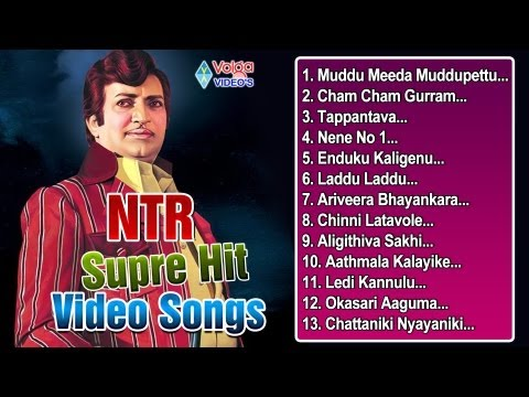 N T R  Super Hit Video Songs | Jukebox | Nandamuri Taraka Rama Rao – Full HD