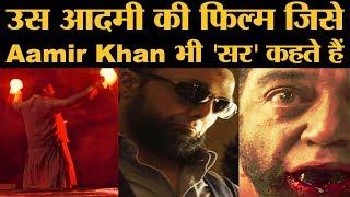 Video Kamal Haasan की नई film में ऐसा क्या है कि इतनी तारीफ हो रही है । Vishwaroopam 2 trailer । Aamir MP3, 3GP, MP4, WEBM, AVI, FLV Juni 2018
