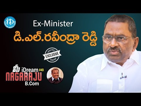 Ex-Minister DL Ravindra Reddy Exclusive Interview