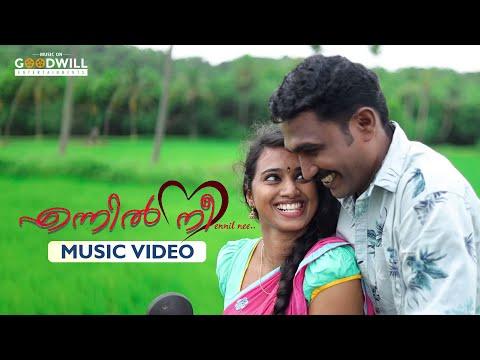 Ennil Nee Music Video | Girish Pazhambalacode | Satheesh Tarur | Gireesh P T | Lavanya Chandran
