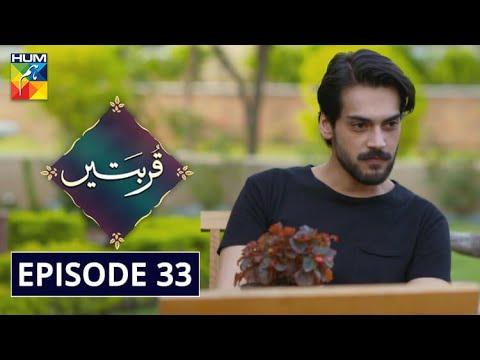 Qurbatain Episode 33 HUM TV Drama 27 October 2020