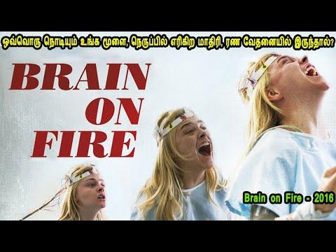 உங்க மூளைய, உங்க உடம்பே வெறுக்க ஆரம்பிச்சா என்ன ஆகும்? MR Tamilan Dubbed Movie Story  Review Tamil