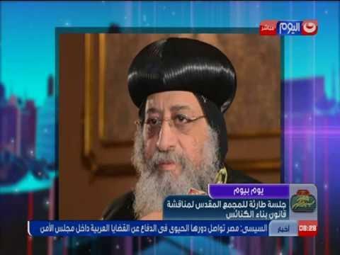 بالفيديو .. محمد شردي  لـ