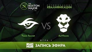 Team Secret vs Ad Finem, Boston Major Qualifiers - Europe Playoff, Game 1 [v1lat, GodHunt]