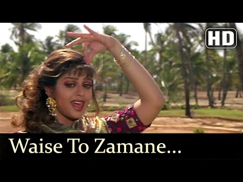 Video Bewaffa Se Waffa - Waise To Zamane Mein Bade Log Miley Hain - Asha Bhonsle download in MP3, 3GP, MP4, WEBM, AVI, FLV January 2017